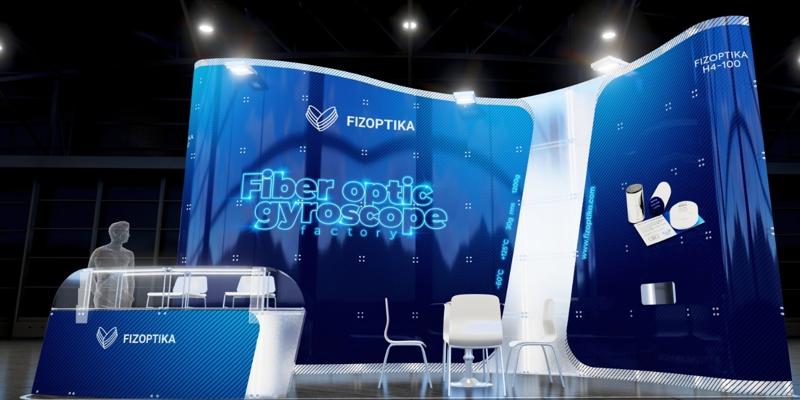 Fizoptika at DSEI 2021